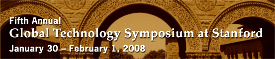 GTS2008 homepage_header